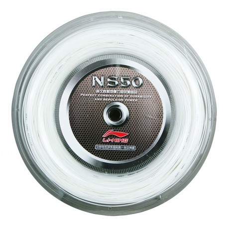 AXJF026-1 NS 50 Badmintonstring White 200M